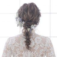 Hair backstyle 全体を無造作にたっぷり引き出した編みおろしスタイルでイマドキ感を