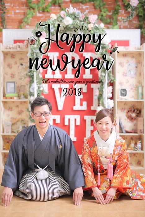 前撮りフォトウエディングが出来るISHIKURI PHOTO STUDIOの挨拶用結婚写真